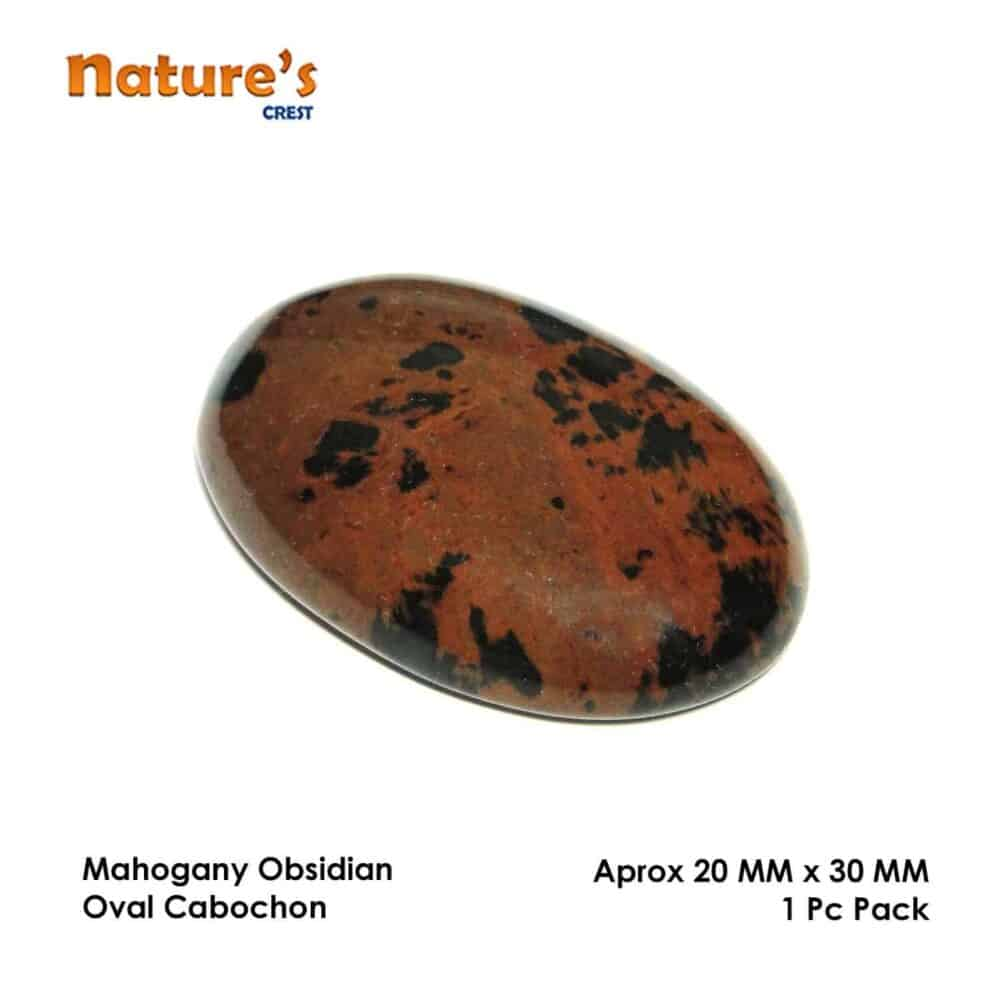 Mahogany Obsidian Oval Cabochon Nature's Crest CO0033 ₹ 299.00